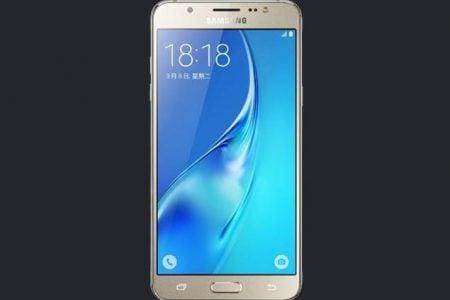 (2016) Samsung J510F Galaxy J5