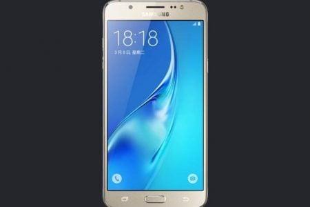 (2016) Samsung J710F Galaxy J7