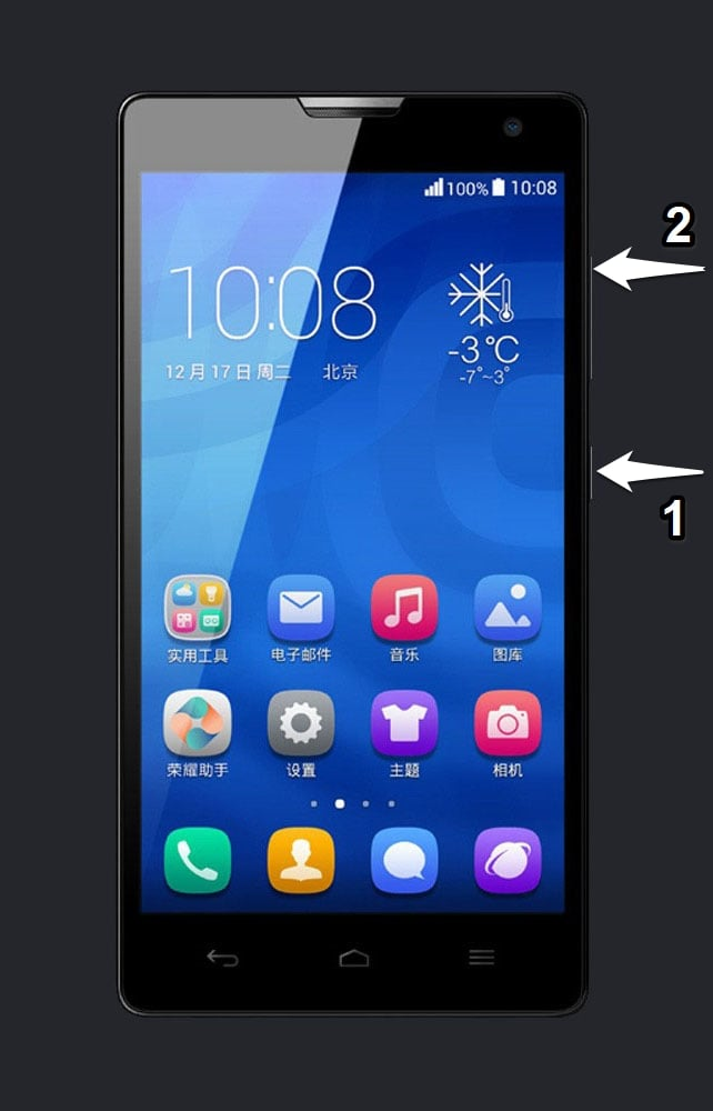 Huawei Honor 3C Recovery