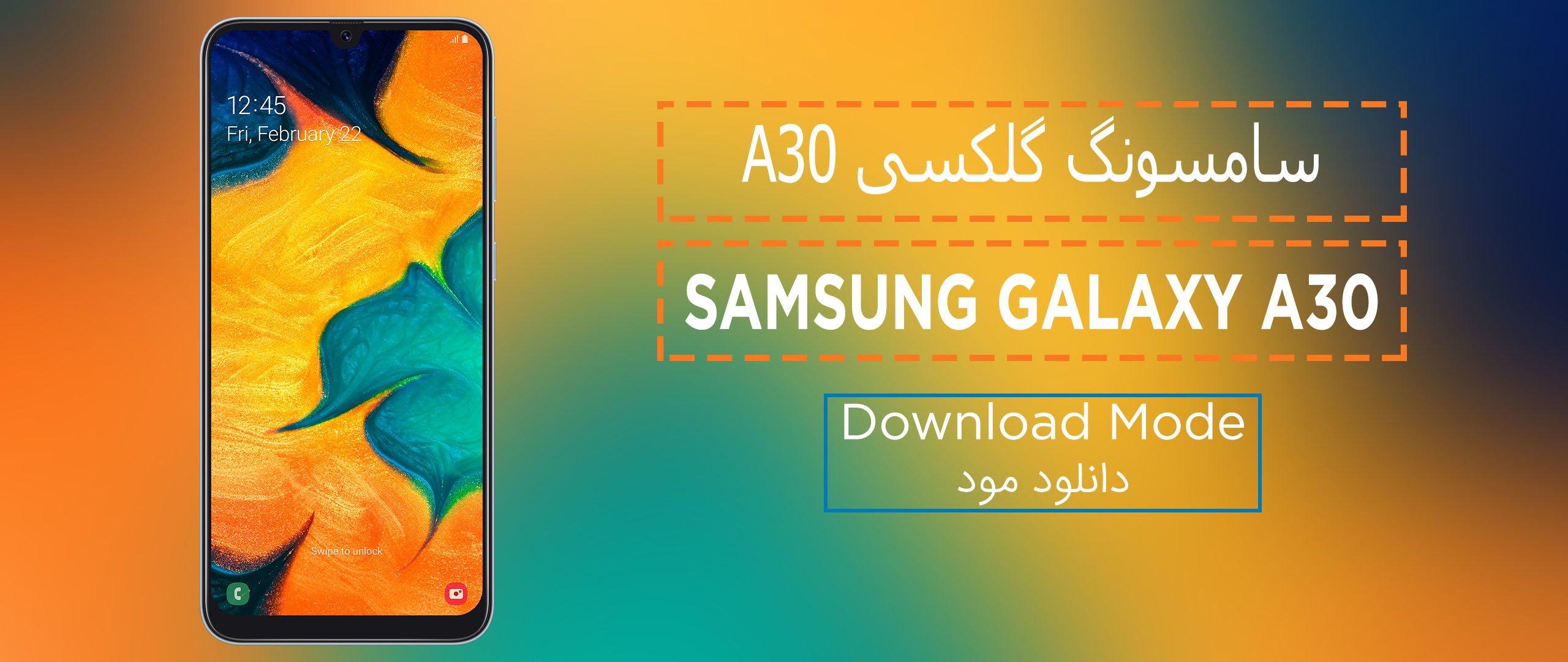galaxy-a30-wallpaper-droidviews-01