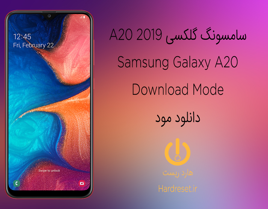 Samsung A205F Galaxy A20 2019 Download Mode