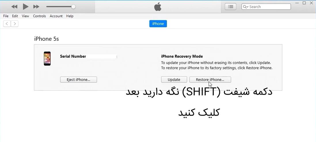 ...Restore iPhone